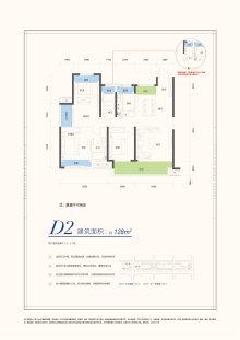 旭辉国际新城D2户型