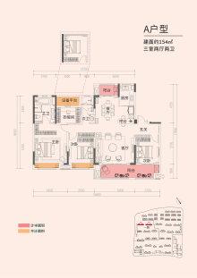 嘉宇·柳湖印A户型