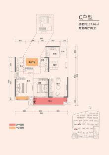 嘉宇·柳湖印C户型