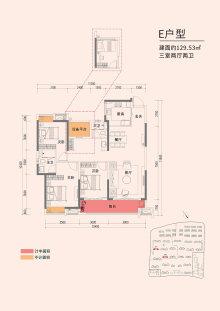 嘉宇·柳湖印E户型