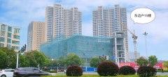 (武陵区)西城水恋二期3室2厅2卫126.56m²毛坯房