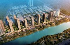 城投·新河苑
